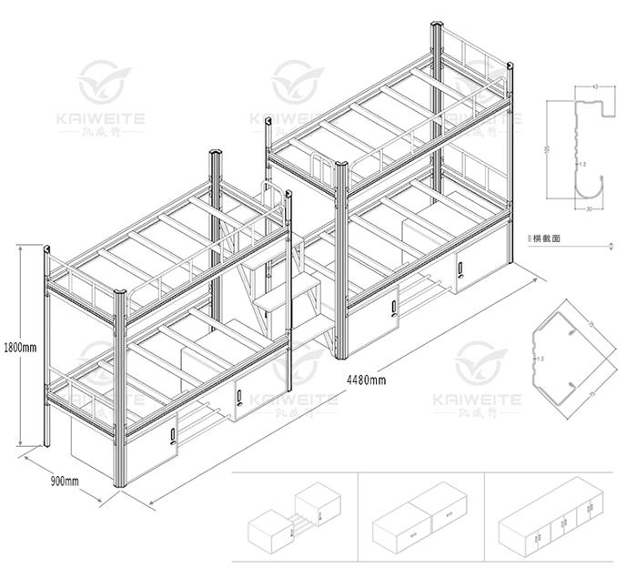 凯威特学生双层床尺寸设计图