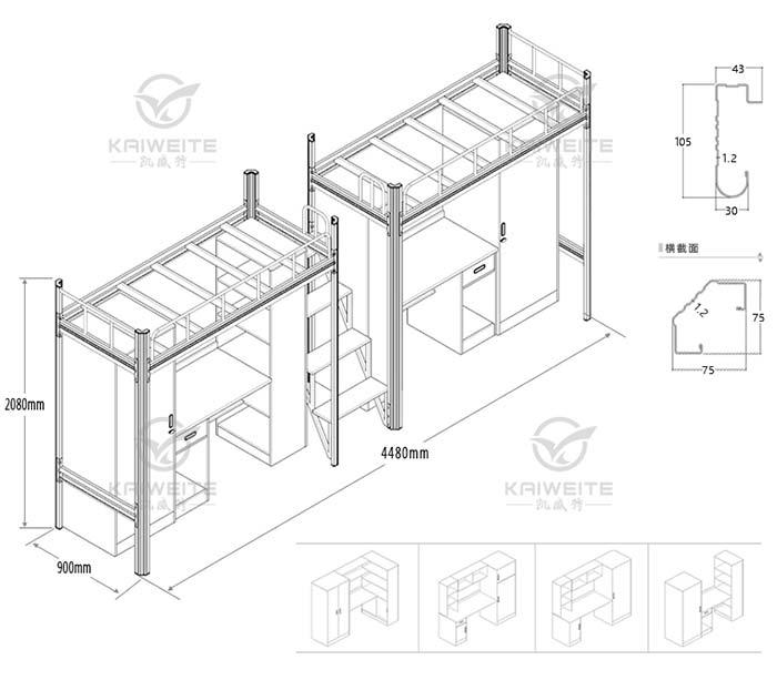 凯威特卡扣式公寓床设计尺寸图