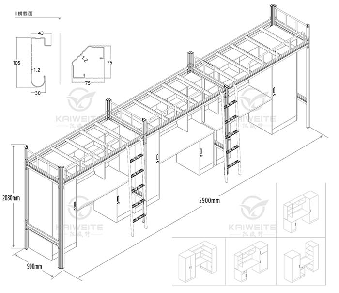 凯威特公寓床铁床设计尺寸参数
